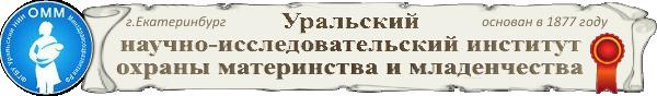 logo_pergament