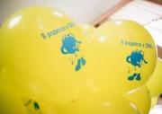 31 мая в 15.00 в НИИ ОММ флеш-моб «Я родился в ОММ!»