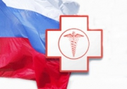 Опубликовано тарифное соглашение по обязательному медицинскому страхованию на территории Свердловской области в 2017 году
