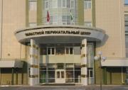 Образовательный семинар  «Актуальные вопросы перинатальной медицины» передвигается по Уралу. 18-19 мая  Курган!