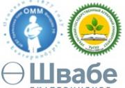 Научная программа практической международной школы-семинара 14-16 сентября 2015 года