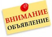 ГРАФИК РАБОТЫ ФГБУ НИИ ОММ Минздрава РФ в период закрытия на плановую дезинфекцию