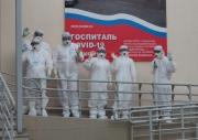 Все вместе на борьбу с коронавирусной инфекцией